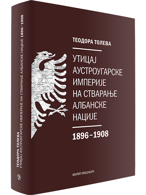 Uticaj Austrougarske imperije na stvaranje albanske nacije filip visnjic