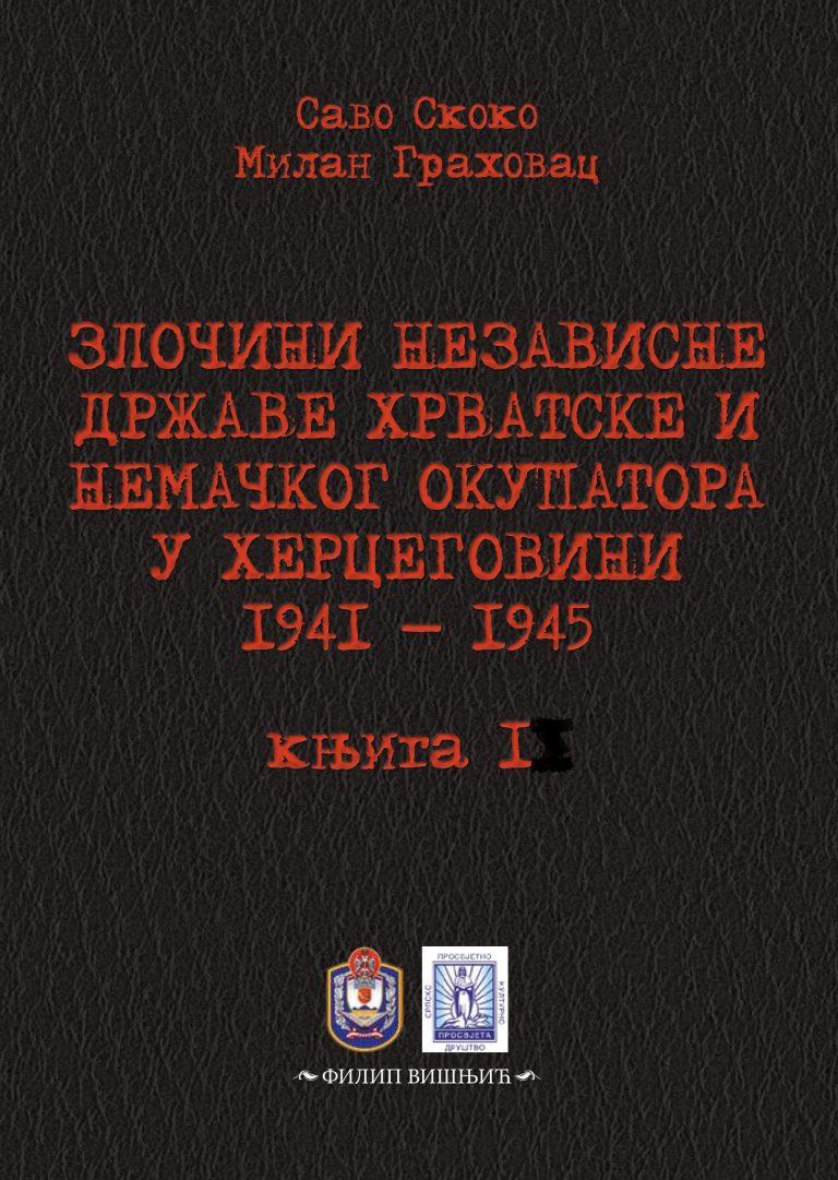 Zlocini NDH knjiga 1 filip visnjic
