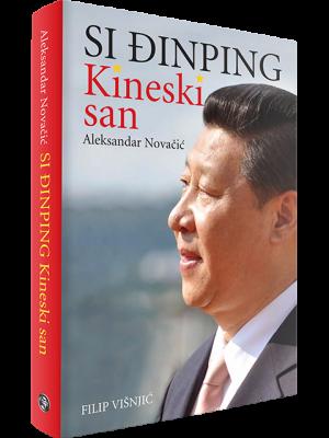 Si Djiping Kineski san Filip Visnjic