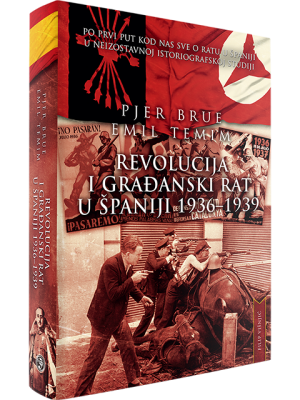 Revolucija i gradjanski rat u Spaniji filip visnjic