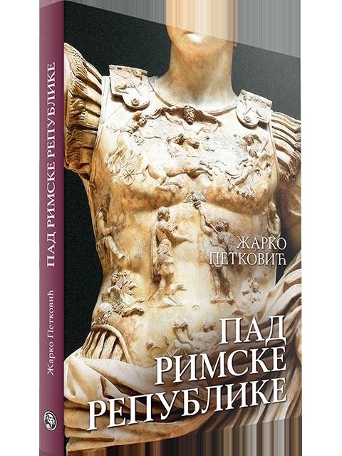 Pad rimske republike Filip Visnjic