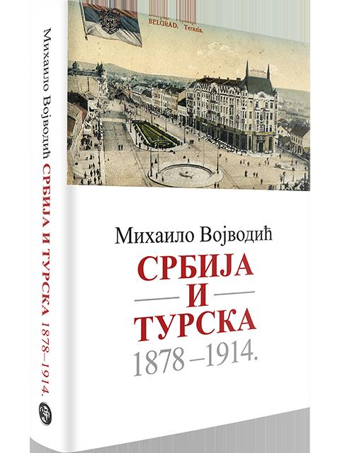 Srbija i Turska 1878-1914